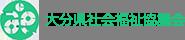 大分県社会福祉協議会ロゴ